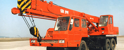 <p>In 1976, XCMG successfully developed China's first QY16t full-hydraulic crane truck.</p>