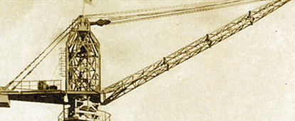 <p>In 1957, XCMG successfully completed the trial production of its first tower crane, marking the company's first step into the construction machinery industry.</p>
