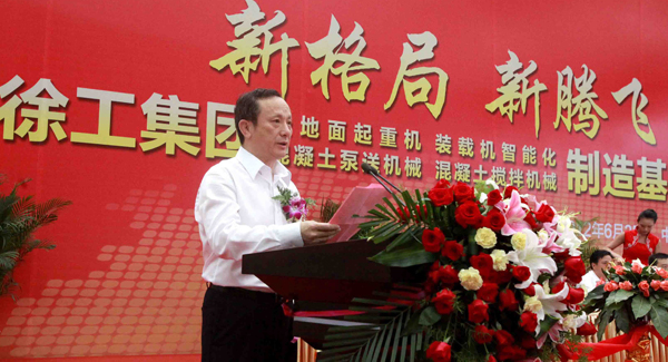 With the opening of its four industrial bases at the same time, XCMG had gradually formed a world-class lean manufacturing quality capability.
