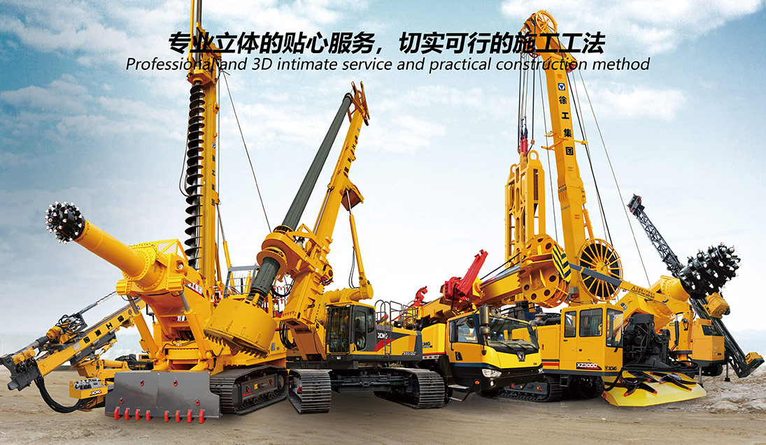 Piling and Non-excavation Equipment