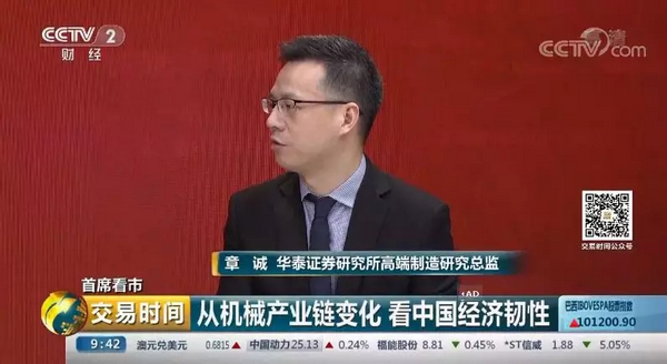 [CCTV Special Report] XCMG Business Performance Set a New Record!