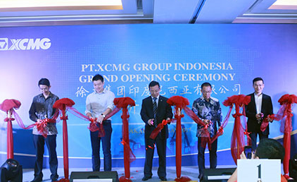 XCMG Demonstrates Commitment to Fast-growing Indonesian Market