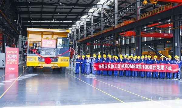 Moment of Glory! The 1,000 th XCMG Mining Truck XDM80 rolled off factory Line