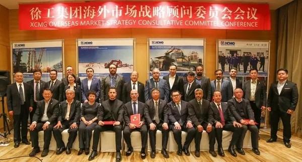 888大奖海外市场战略智库集聚上海,指引未来