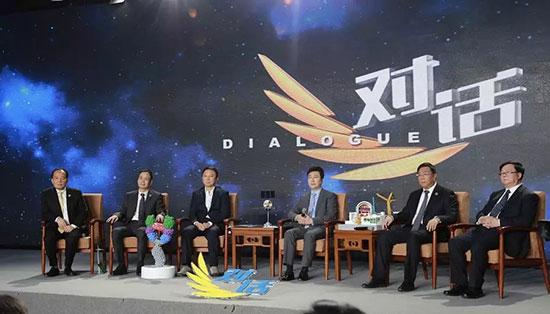 """今晚!陆川总裁做客央视《对话》绽放""""中国工业的力量"""""""