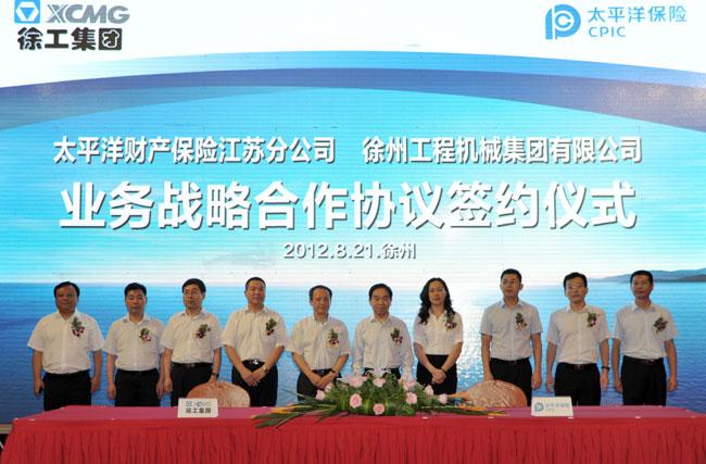 中国太平洋保险股份有限公司江苏分公司计划财务部