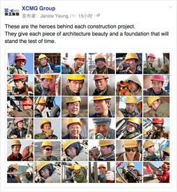 工程后面的英雄们