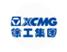 徐工集团XCMG