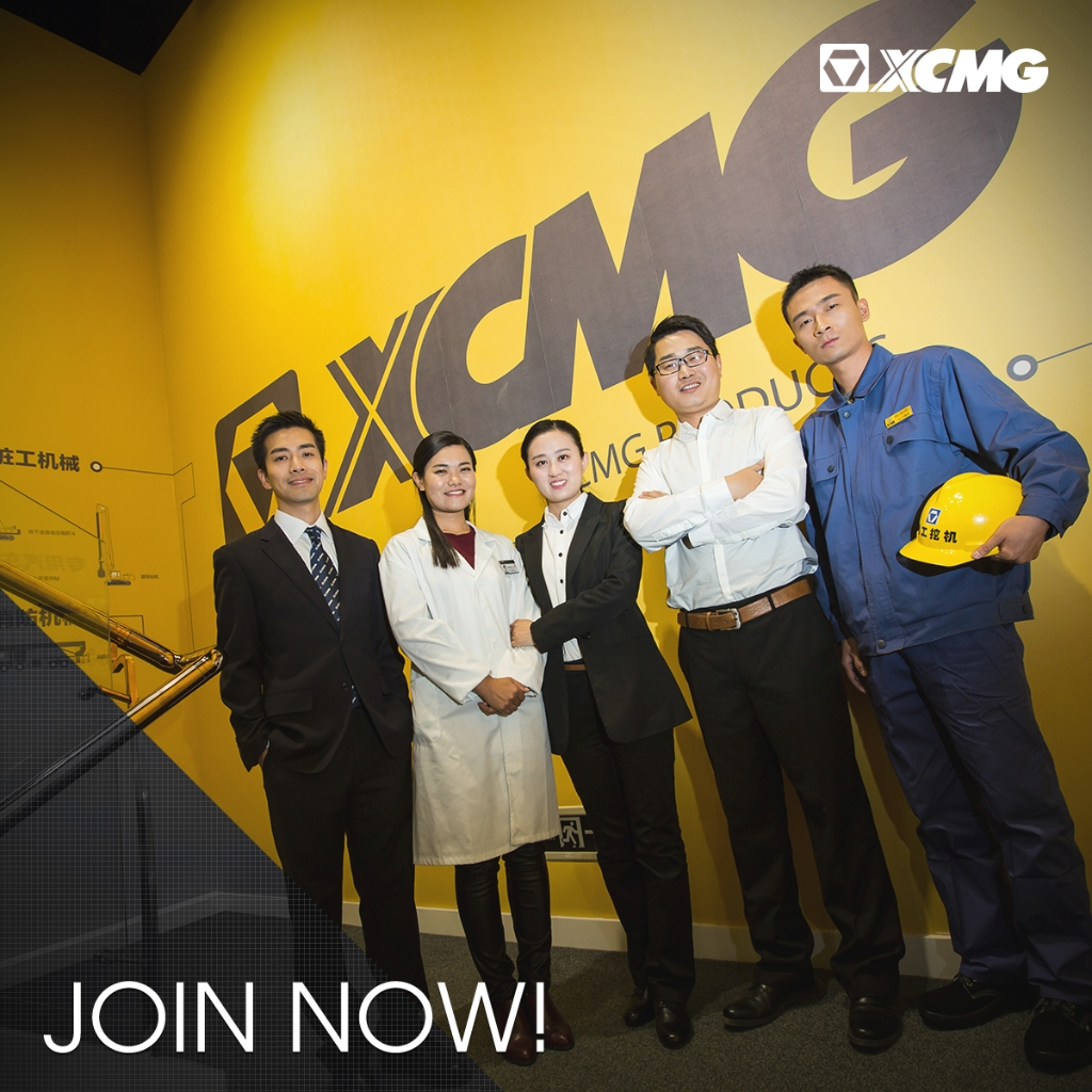 XCMG, Join Us !