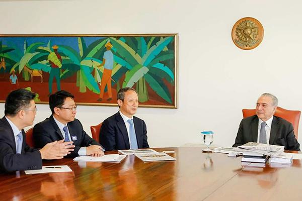 巴西总统特梅尔会见徐工集团董事长王民