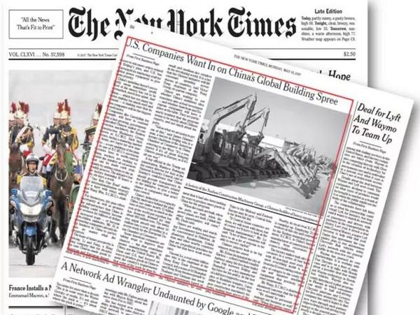"""美国《纽约时报》独家报道徐工与外资群雄在""""一带一路""""上并驱争先!"""