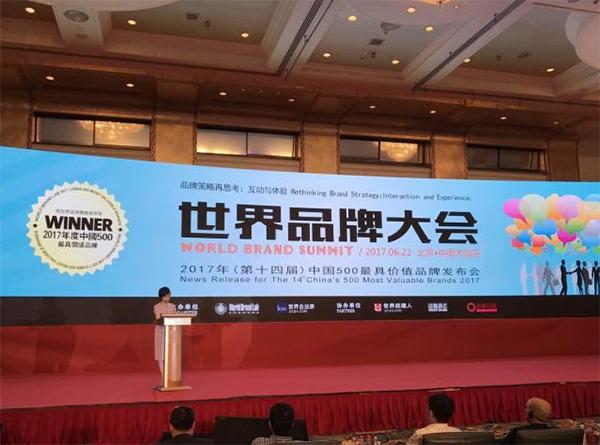 重磅!徐工以品牌价值512.43亿元持续蝉联《中国500最具价值品牌》行业榜首!