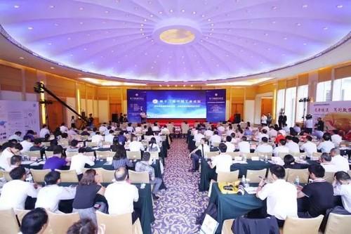 第十三届中国工业论坛,王民董事长:以技术领先、用不毁的产品勇攀世界装备制造最高峰!