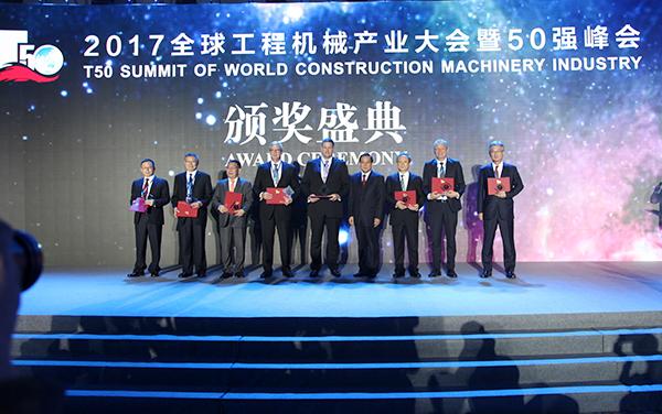 徐工位列全球工程机械制造商排行榜第7位,成为唯一入榜前10强的中国企业