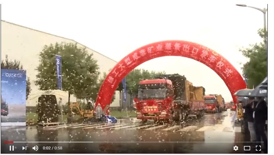 徐工大型成套矿业装备出口发车仪式