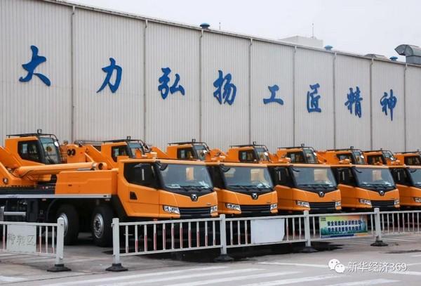 【新华日报】走进制造企业 问道榜样力量|徐工起重机械:提升全价值链竞争力