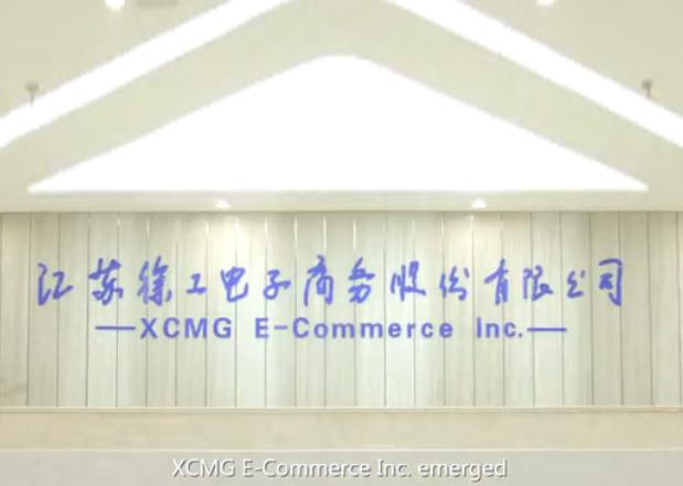 888大奖电商公司发布