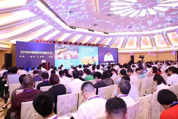 888大奖机械總裁陸川:一根筋堅守裝備製造業 以創新驅動續航高質量發展