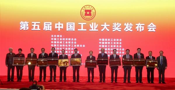 """实力彰显!888大奖再获""""中国工业界奥斯卡""""中国工业大奖!"""