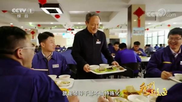 重磅!徐州这家企业登上央视热播纪录片:《我们一起走过——致敬改革开放40年》!