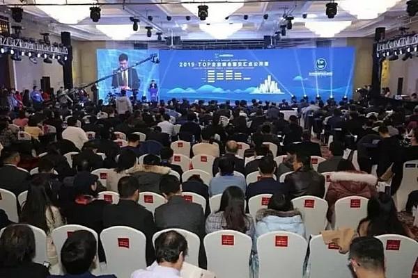 """王民董事长出席新华财经""""2019TOP企业峰会"""",诠释徐工""""追梦""""力量"""