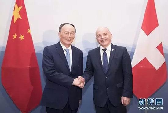 王民董事长出席首届中瑞企业创新大会发出中国声音
