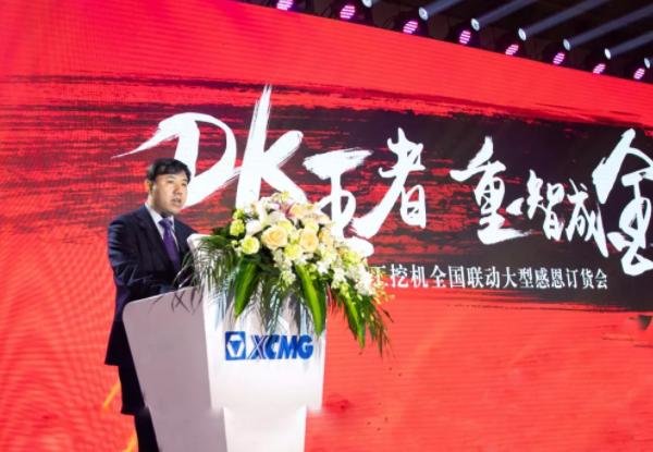 DK王者 重智成金丨888大奖挖机全国联动大型展会再迎高光时刻!