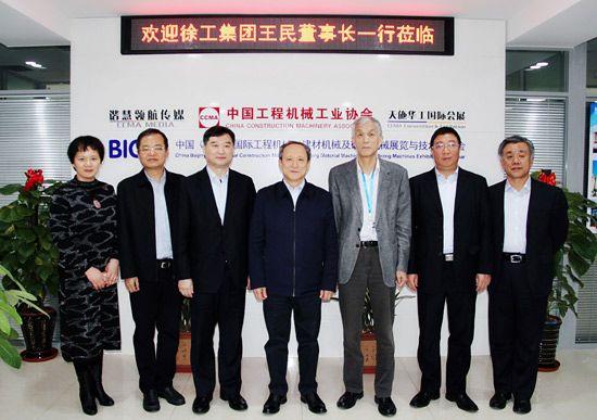 888大奖集团王民董事长一行到访中国工程机械工业协会