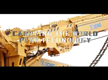 XCA1600全地面起重机