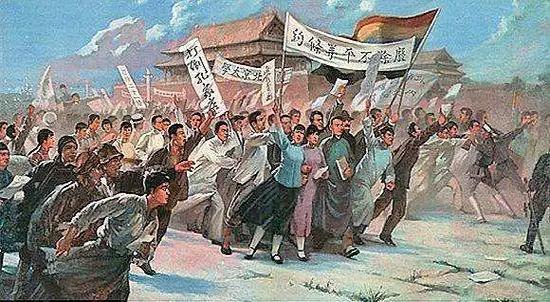 纪念五四运动100周年表彰大会上,王民这样寄语888大奖青年!