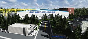 徐州工润建筑科技有限公司