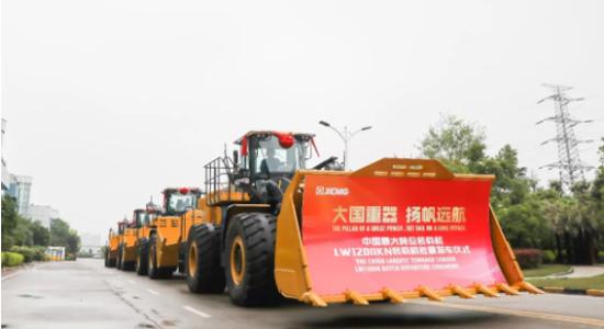 中国超大吨位装载机888大奖LW1200KN批量出口