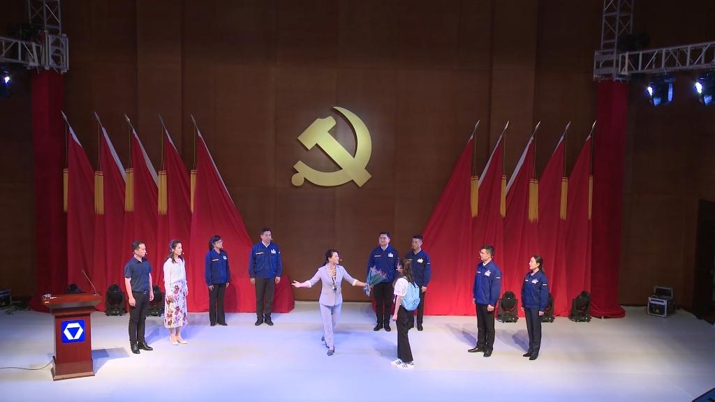 2019七一舞台剧《初心》