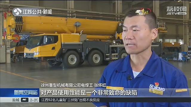 张怀红:焊枪书写工匠梦 言传身教育精英
