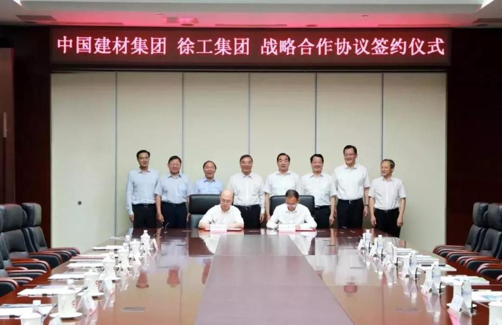 周铁根、宋志平见证中国建材集团与beplay电脑版集团签署战略合作协议