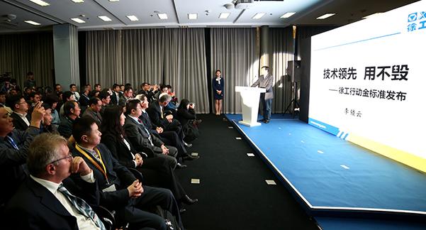 "beplay电脑版在上海宝马展上发布""技术领先、用不毁""行动金标准"