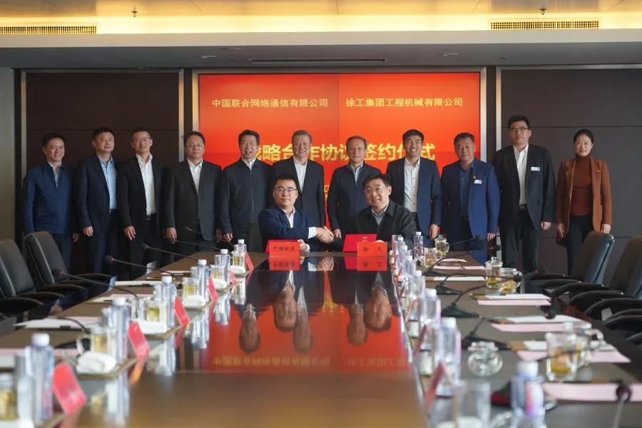 5G来了!beplay电脑版与中国联通签订战略合作协议