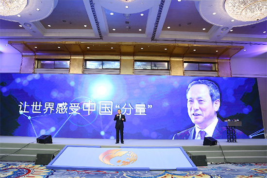 致敬中国实业!徐工王民董事长出席央视首届中国实业振兴峰会