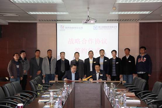 山西焦煤集团财务公司领导一行来访财务公司