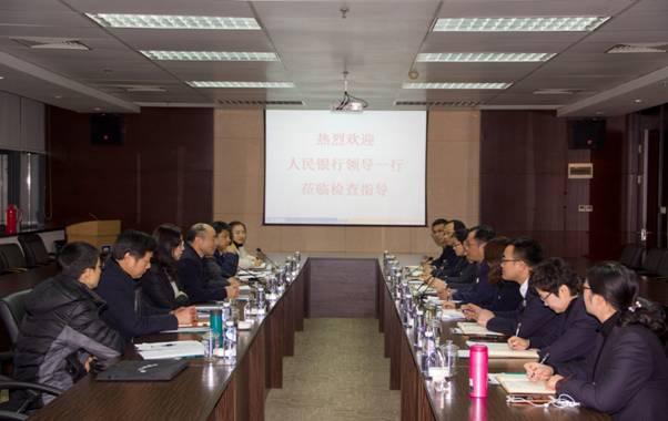 中国人民银行徐州中心支行领导来访888大奖财务