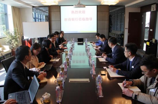 浙商银行总行领导一行到访888大奖集团