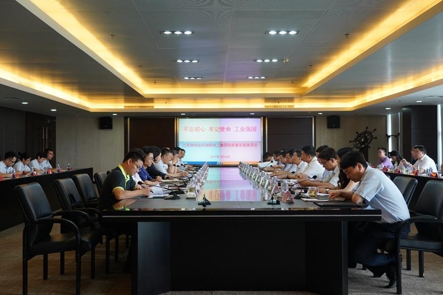江苏银保监局局长熊涛带队调研beplay电脑版高质量发展情况
