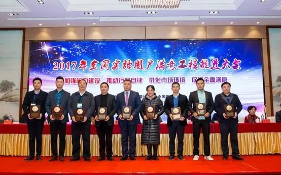 厉害!2017满意中国年会胜利闭幕,徐工独揽三项大奖!