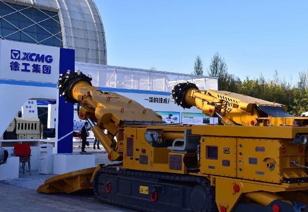 徐工掘进机闪耀鄂尔多斯国际煤博会