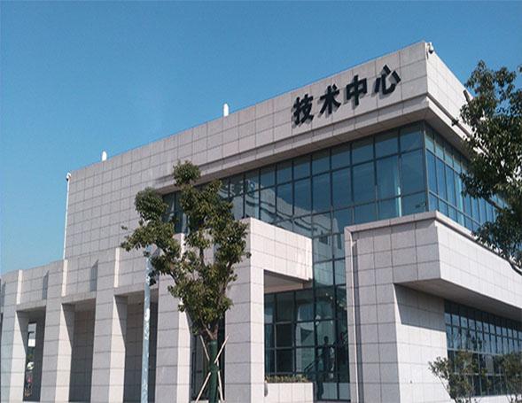 徐工南京研究院
