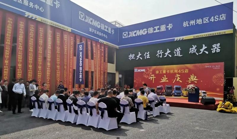 勇士斯巴达,出击!杭州地区首家4S店隆重开业