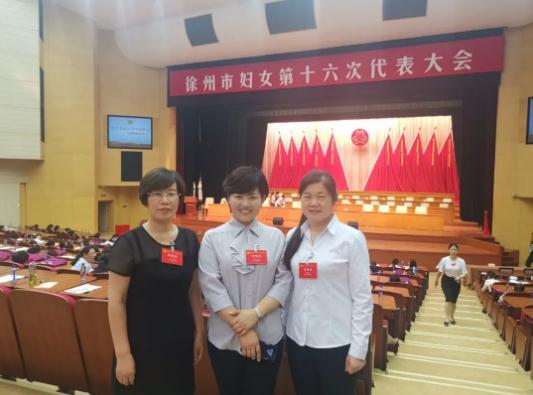 集团三名代表参加市妇联第十六次代表大会