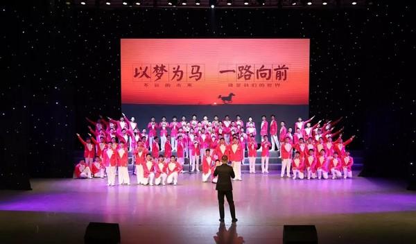 拥抱新时代,魅力唱团深情演绎888大奖最美旋律