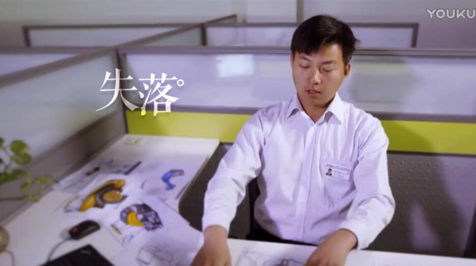 研究院-徐工大器文化系列视频之奋斗