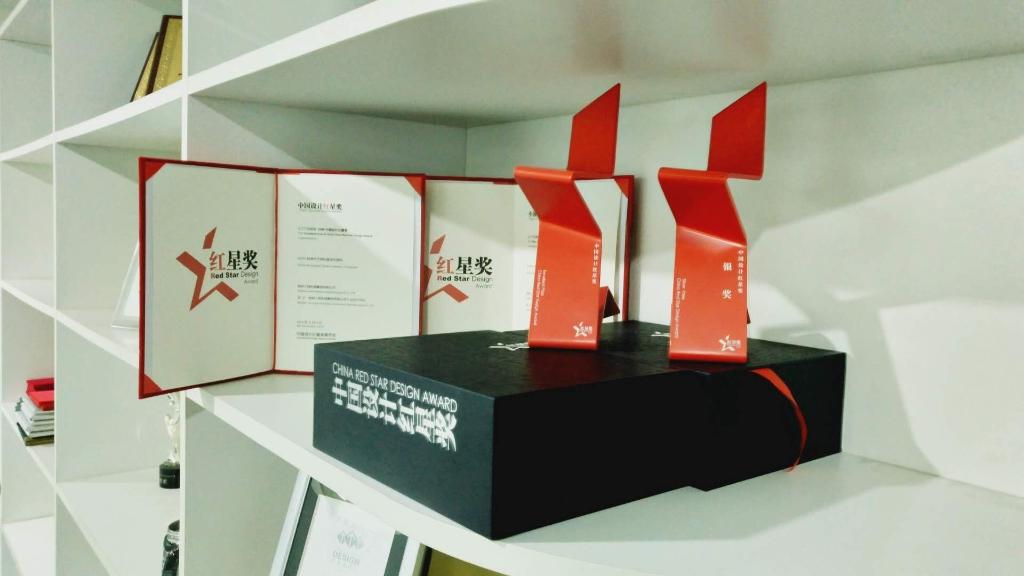 """研究院工业设计中心再摘中国设计界""""奥斯卡""""红星奖"""